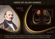 Ideas de Allan Kardec sobre Dios y la Existencia - La Iluminación
