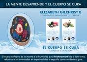 GRAFICAS LA ILUMINACION - ELIZABETH GILCHRIST B