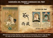 Sabiduría del primer iluminado del Tíbet - La Iluminación
