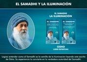 El Samadhi es la semilla de la Iluminación - La Iluminación