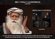 Zen y yoga para ser uno con la existencia - La Iluminación